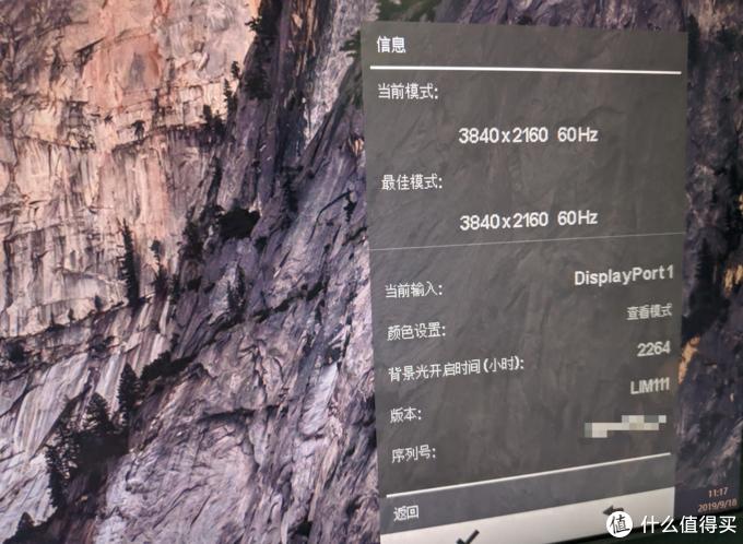 小米USB-C 至 Mini DisplayPort 多功能转接器开箱体验