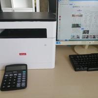 联想打印机外观展示(液晶屏 纸盒 粉盒)