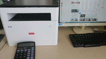 联想打印机外观展示(液晶屏|纸盒|粉盒)