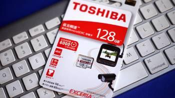 东芝M303E microSD卡外观细节(包装 屏幕 配置 接口 游戏)