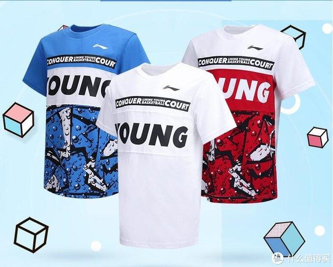 李宁篮球系列男童T恤