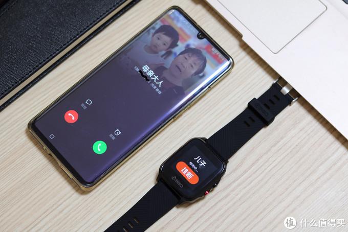 360健康手表,除了具有智能手表功能,测量血压和定位监护是特色