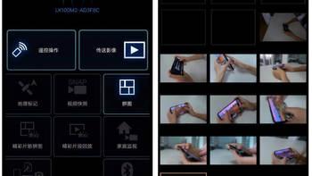 松下LX100M2相机使用总结(摄像|遥控|连接)