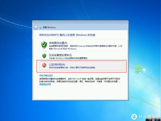 【保姆级图文视频】Windows7系统安装U盘制作及系统安装教程