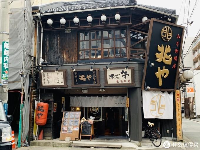 晚上去了一家著名的烧肉店,尝试了神户牛、松阪牛、近江牛之一的松阪牛