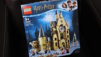 LEGO 75948 哈利波特 霍格沃茨钟楼外观图片(卡车|轮胎|底盘|履带轮|齿轮)