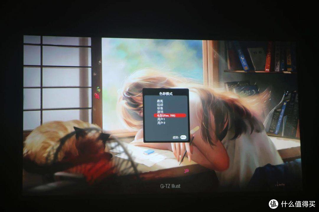 一款没有短板的家用投影仪—PX727HD上手评测