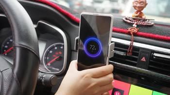 MOMAX车载无线充电支架安装体验(功率|充电|操作)