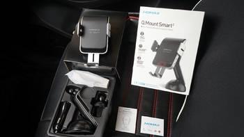 MOMAX车载无线充电支架外观细节(主体|吸盘|车充|数据线|接口)