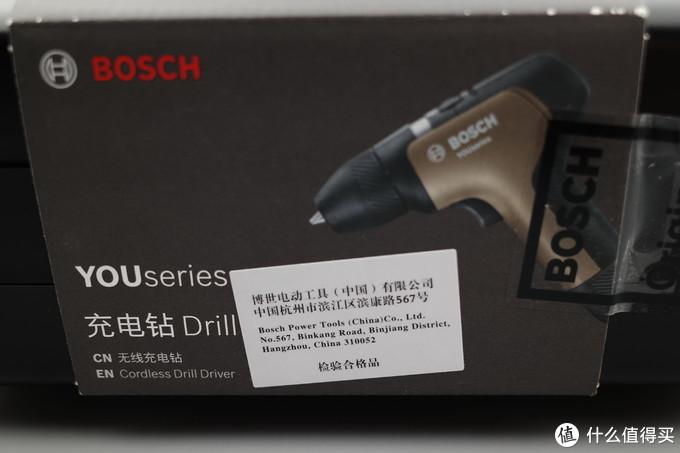 日用小帮手——BOSCH博世 悠系列家用电钻测评