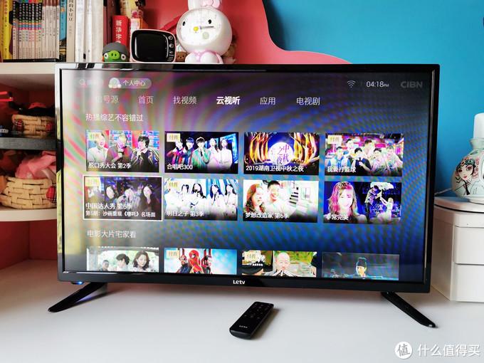 高性价比的32吋乐视超级电视,体验不一样的视觉盛宴