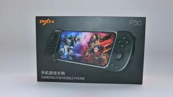 PXN P30 游戏手柄外观细节(适配器|电池|延长线|屏蔽环|控制器)
