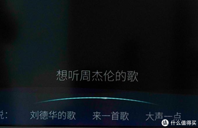 音画体验佳且还支持声控!TCL 55Q8全场景AI电视评测体验
