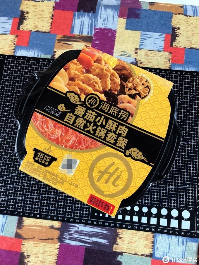 网红小火锅-品尝 海底捞 番茄小酥肉 自煮小火锅