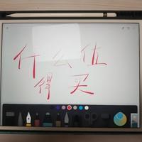 苹果ipad air 3平板电脑使用体验(外观|显示|性能|程序|续航)