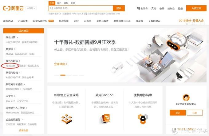 抛砖引玉,小白也能在家独立打造的个人网站探索