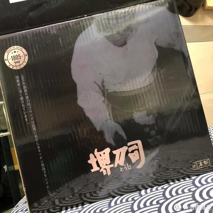 日本堺刀司铁锅---满足你对锅所有的幻想