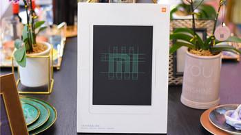 米家液晶小黑板外观展示(显示屏 书写笔)