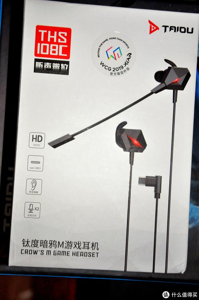 3款首选竞技手游耳机轻体验:钛度暗鸦M、小米、黑鲨BE07了解一下