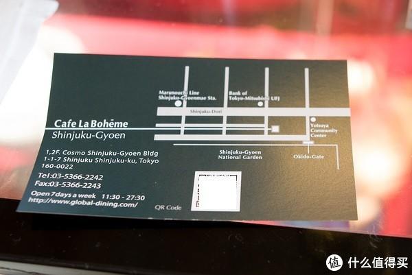 Cafe La Bohéme——一次与《你的名字。》不经意间的邂逅