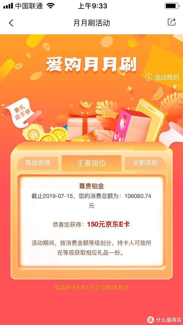 工行下半年王者荣耀送钱活动,参与奖150e卡起!