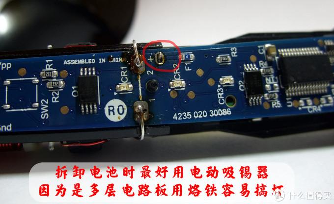 多层板最好用电动吸锡器