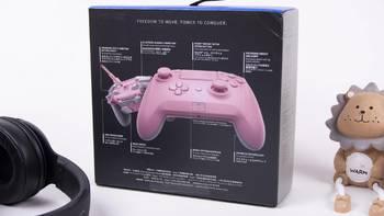 雷蛇Razer Raiju飓兽竞技粉晶版PS4手柄外观展示(按键|数据线|摇杆)
