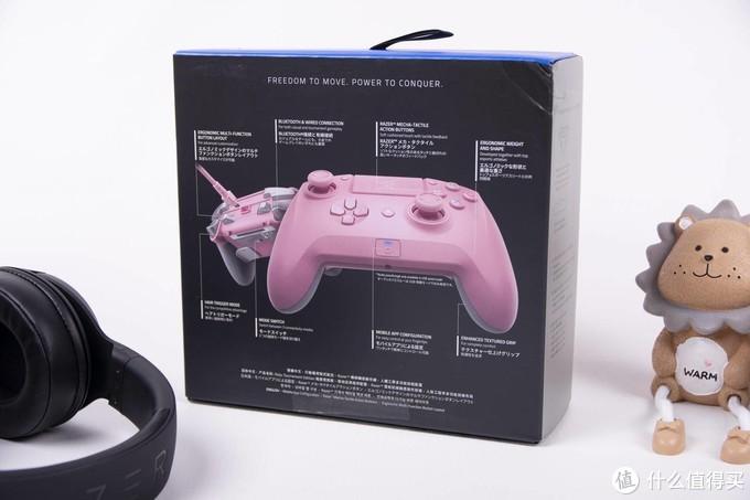 不输原厂手柄,雷蛇Razer Raiju飓兽竞技粉晶版PS4手柄上手简评