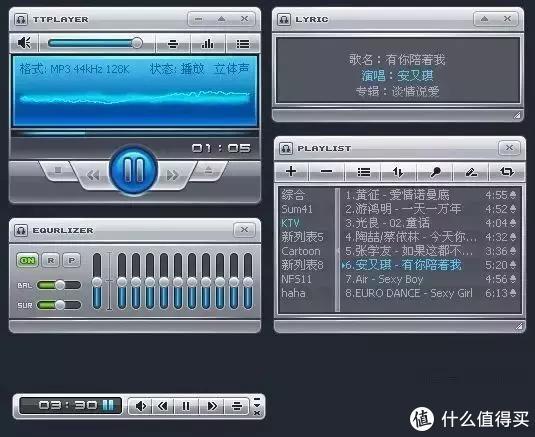 我研究完10个音乐软件,就像看了一出清宫剧