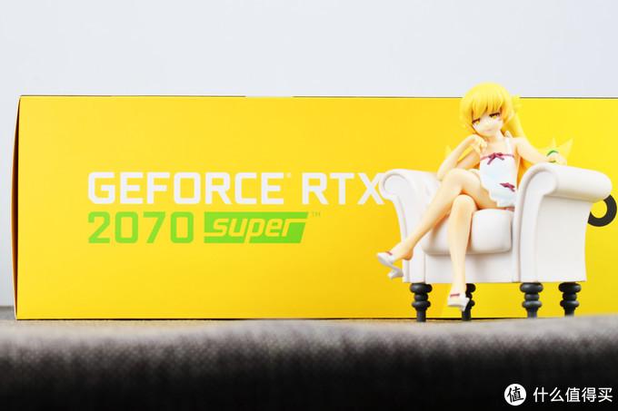 这就是越级堆料?索泰RTX2070 SUPER PGF OC显卡开箱试玩体验