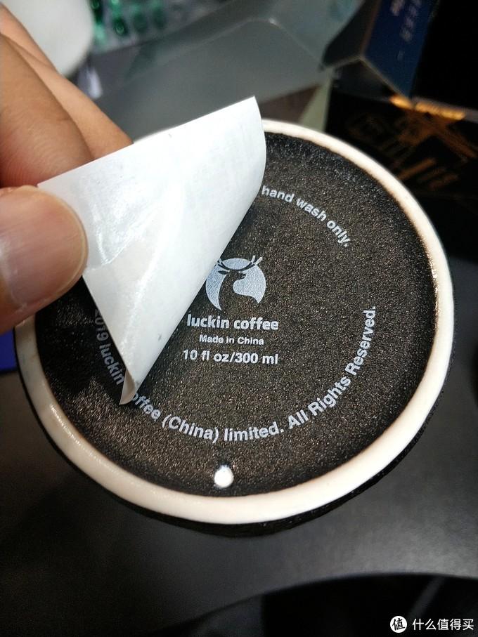 看下面这个圆点,其实是个该被挖空的透气孔,后文会提