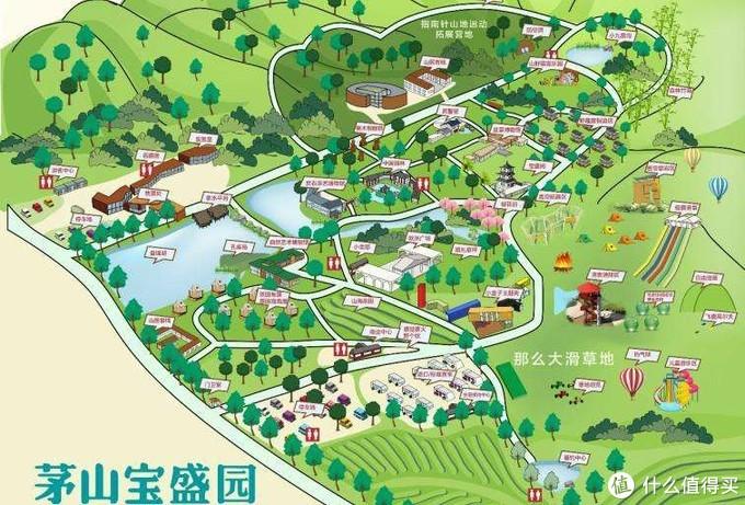 拖娃游记:中秋节金坛茅山宝盛园两日游
