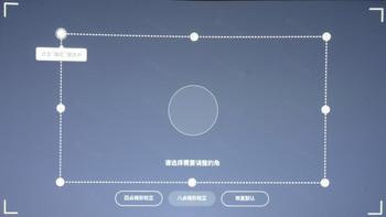 优派A3虹激光电视使用总结(安装|系统|画质)