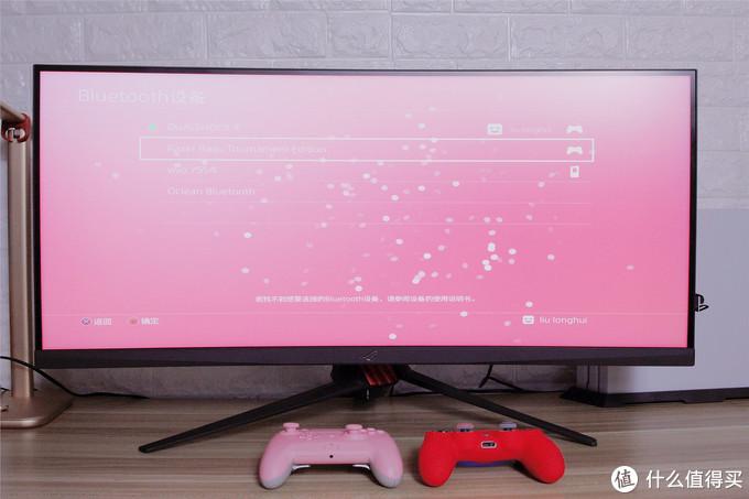 满满少女心,通吃PS4手机PC多平台,雷蛇飓兽粉晶版无线手柄评测