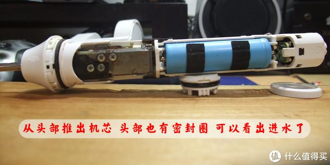 松下DE24的机芯是从头部推出的