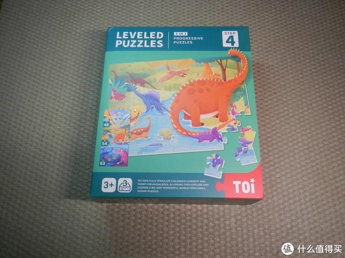 寓教于乐,分享小外甥新玩具——TOI儿童益智大块拼图