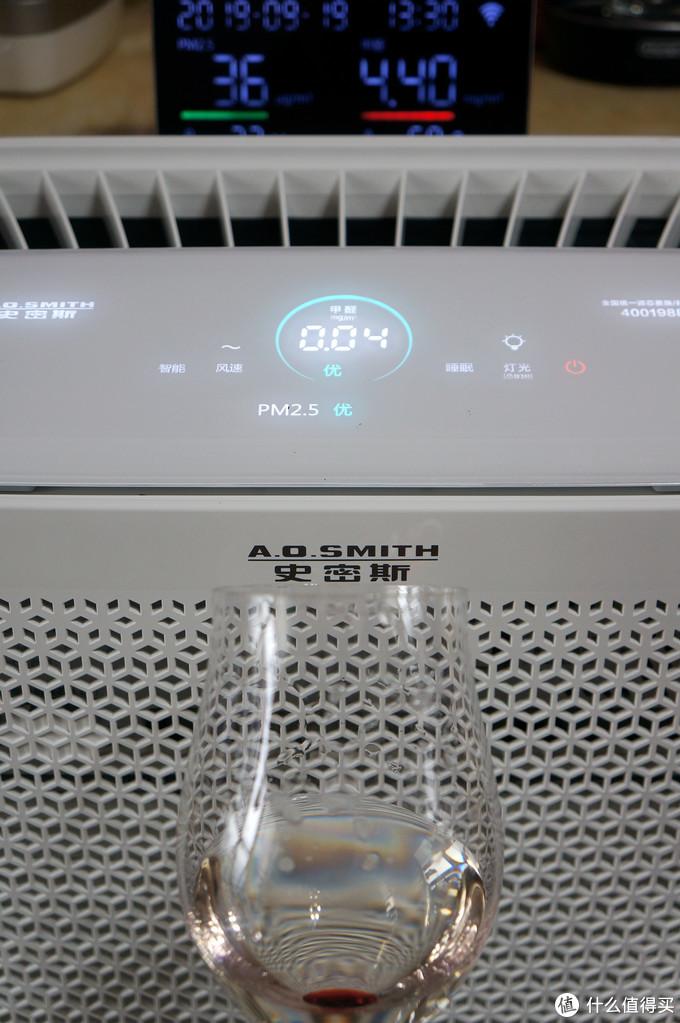 治污有道,清境而为:A.O.史密斯 400C-FT 甲醛净化器评测