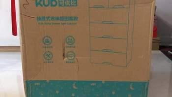 可优比(KUB) 儿童五斗塑料整理柜外观图片(面板|说明书)