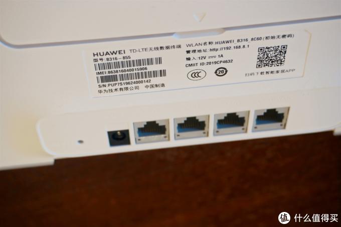 突破宽带模式限制,畅享随身WiFi模式!华为4G移动路由2 Pro上手!
