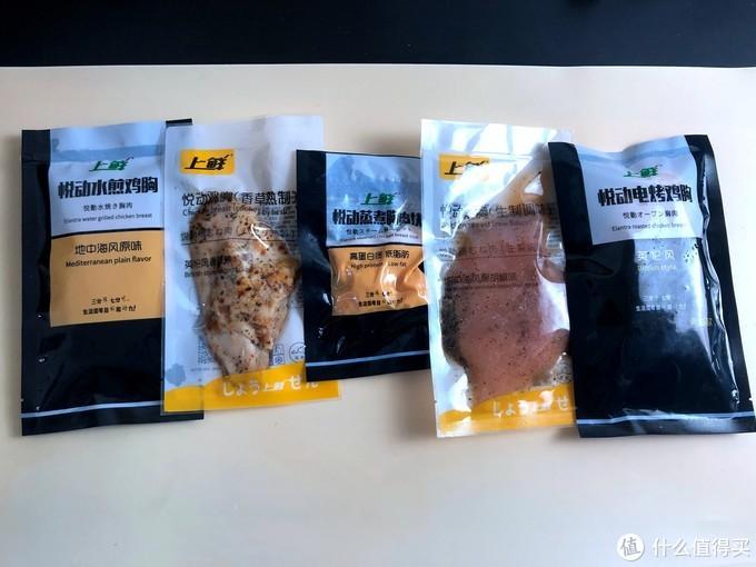 既要便捷,也要美味!五款速食鸡胸肉横评,找出最值得买的那一款