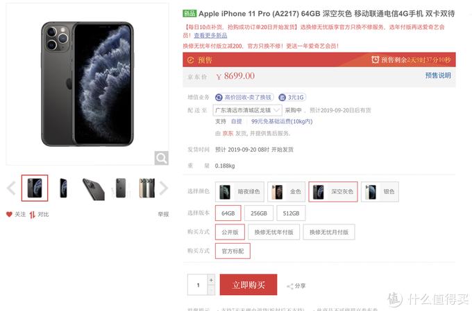 """iPhone 11 Pro没有128G版本?手把手教你打造""""4T版""""iPhone"""
