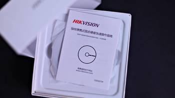 海康威视T100F硬盘外观图片(接口|尺寸|长度|颗粒|元器件)