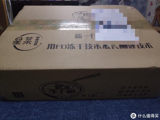 小米有品星菜冻干面评测——均价5.3的方便面到底值吗?