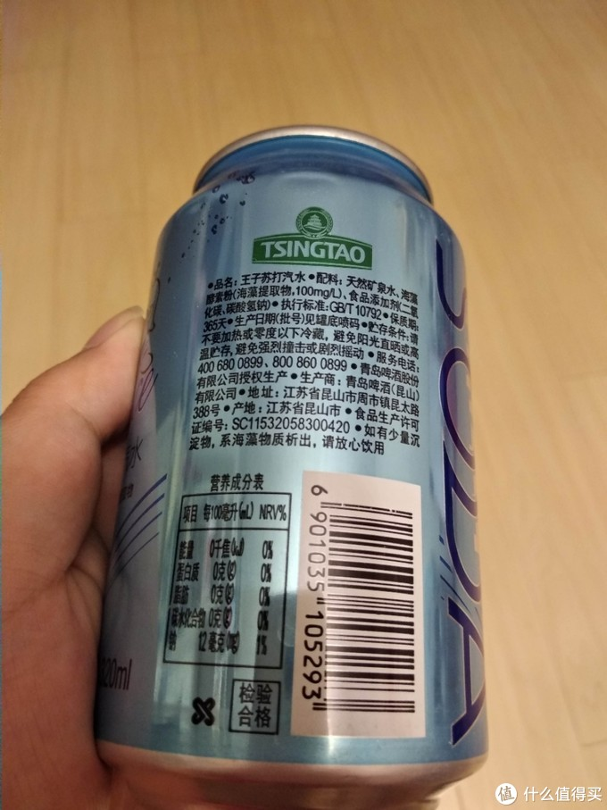 新发现的比白花蛇草水更奇葩口味的奇葩青岛水名物开罐试饮小结