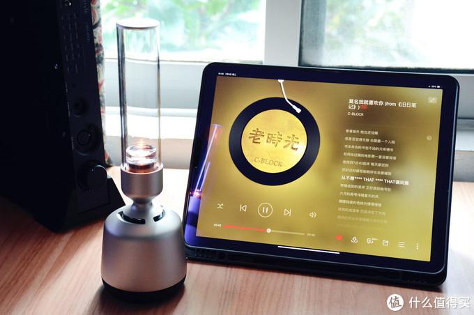 360度环绕音效蓝牙音箱,最值得品味的烛光之声——索尼LSPX-S2晶雅音管评测