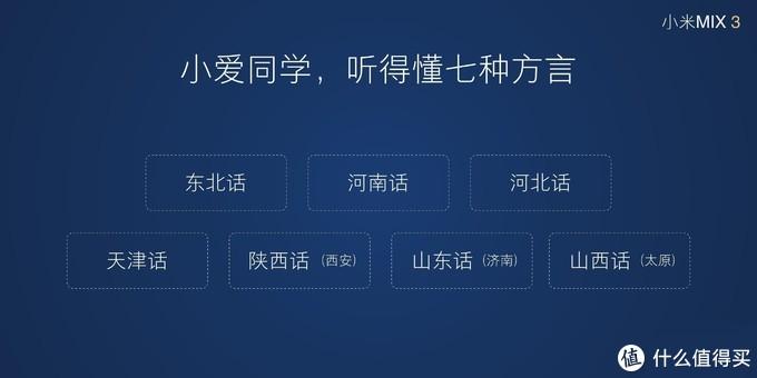 盘点MIUI历史上领先的技术、功能