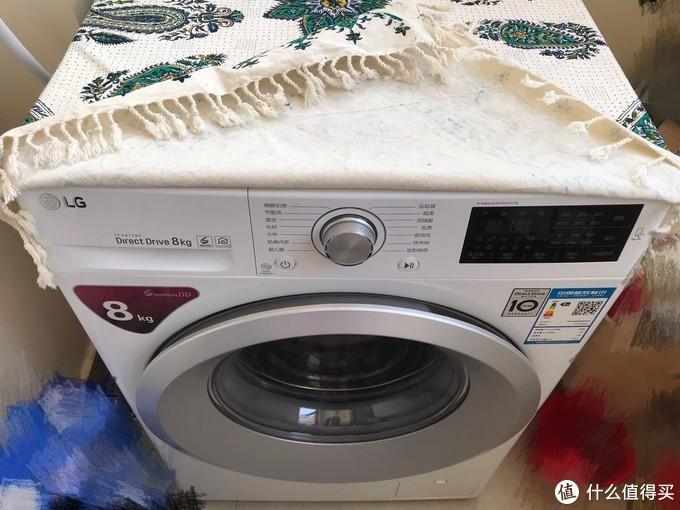 在伊斯法罕买了好几条波斯经典的佩兹利纹桌布,然后这条就被我妈盖洗衣机了-_-|||