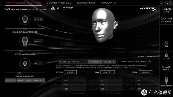 可能是目前最强音质游戏耳机 HyperX Orbit-S体验