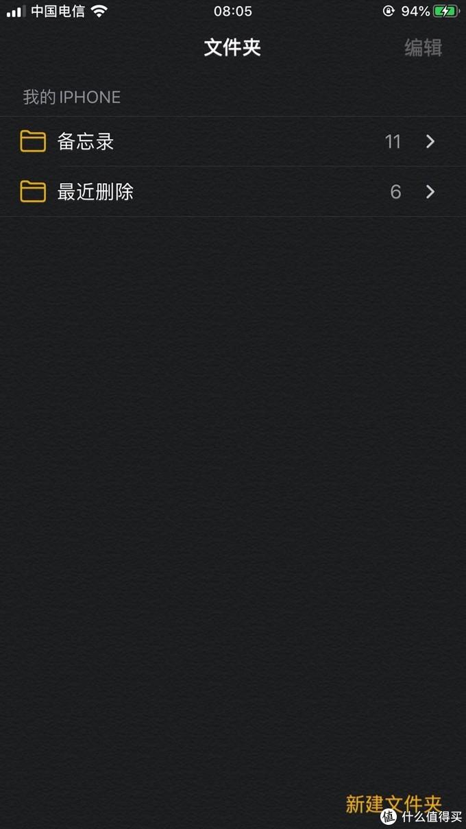 iphone7p尚能战否?升级ios13轻体验