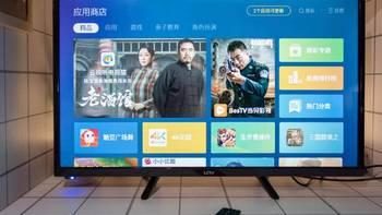 乐视超级电视使用体验(画质|参数|音频|优点|缺点)